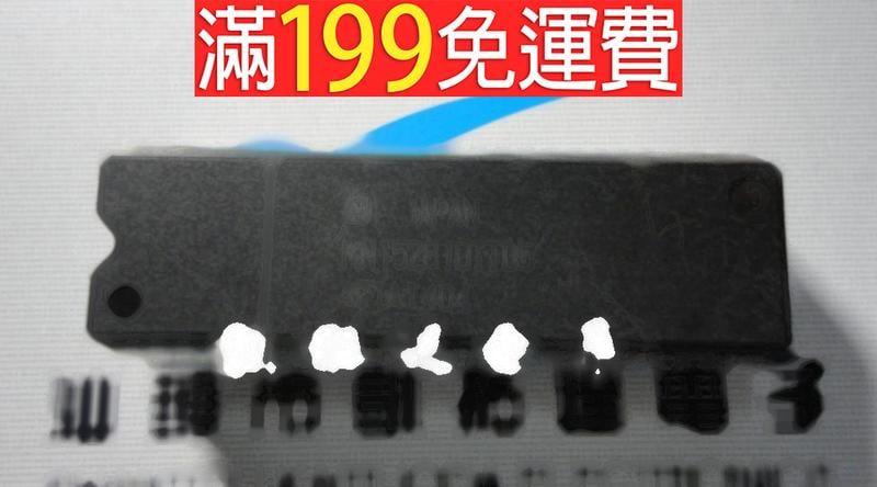 滿199免運二手  CPU MN152810TTD5 141-06623