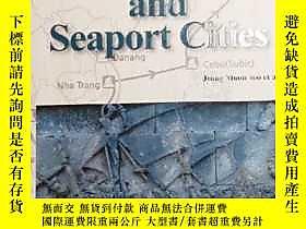 古文物The罕見Maritime Silk Road and Seaport Cities (海上絲綢之路和海港城市)露