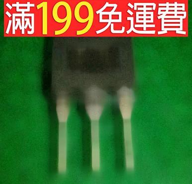 滿199免運二手  IRFP21N60L 原裝拆機測試好 141-06673