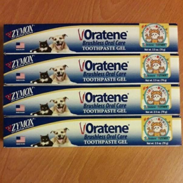 現貨~美國 Oratene/Biotene白樂汀三酵合一潔牙軟膏酵素免刷牙膏 2.5oz(70g)降低牙菌