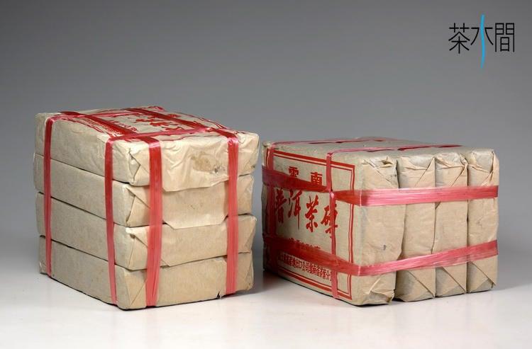 茶舖-113,陳年普洱茶磚,喬木大葉,雲南傳統熟茶,通過農藥殘留檢驗測試合格,健康,養生,一定瘦作者黎時國〔老茶房〕推薦