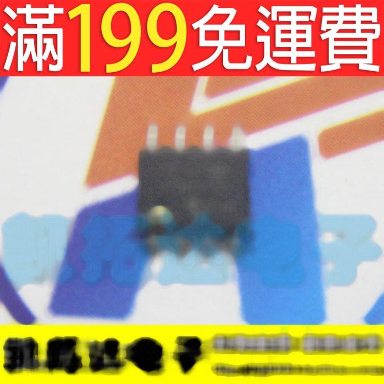 滿199免運二手  PIC12F675-I/SN 貼片SOP-8 微芯控制器 141-06828