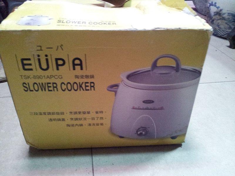 EUPA燦坤陶瓷燉鍋TSK-8901 3公升~