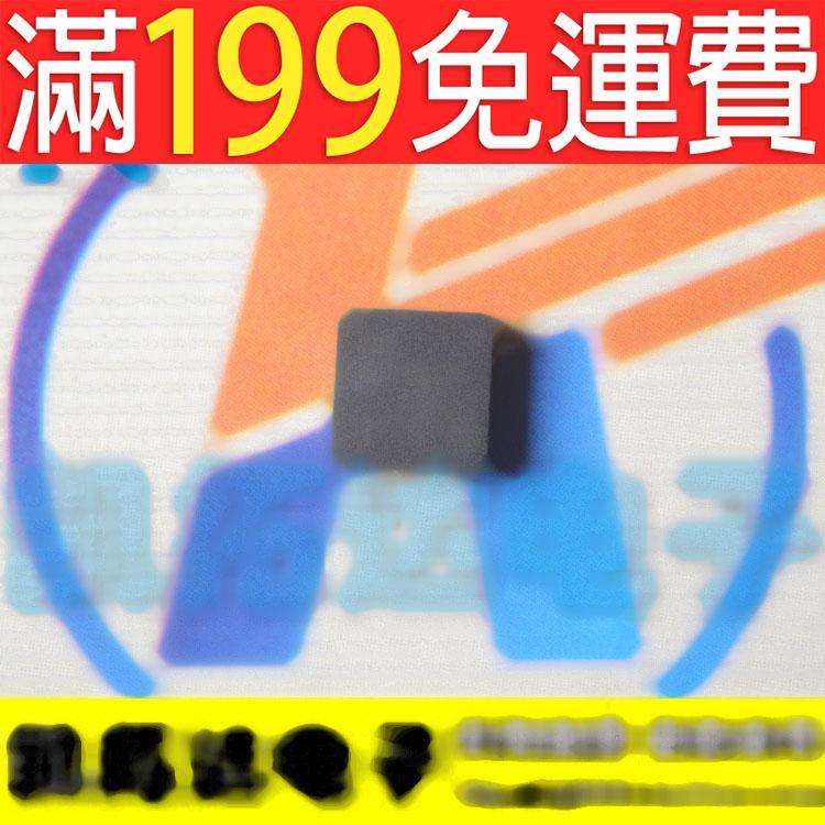 滿199免運二手 608098 全新電源晶片SN608098  32PIN腳位 141-07202