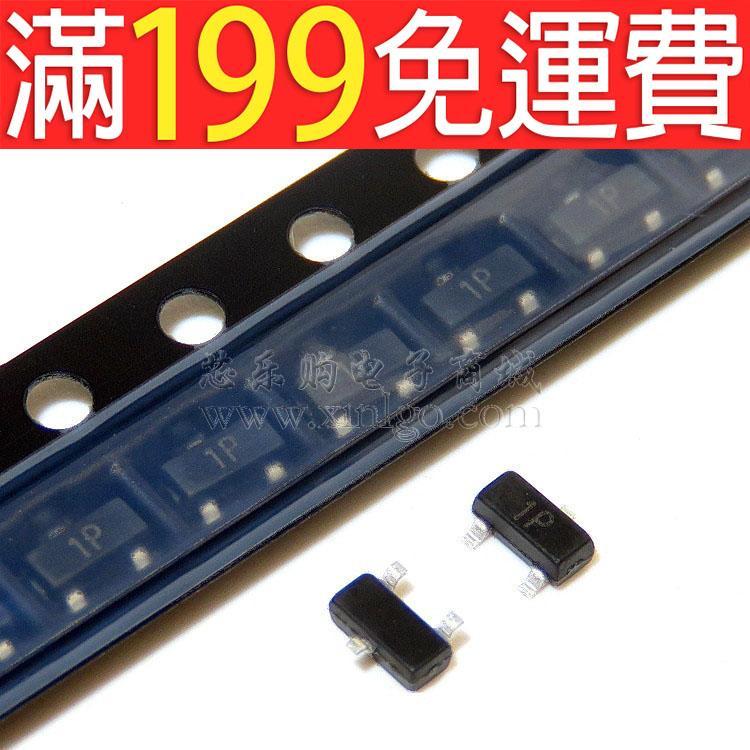 滿199免運MMBT2222A 印絲:1P SOT-23 長電 貼片三極管 一盤3000個 230-02032