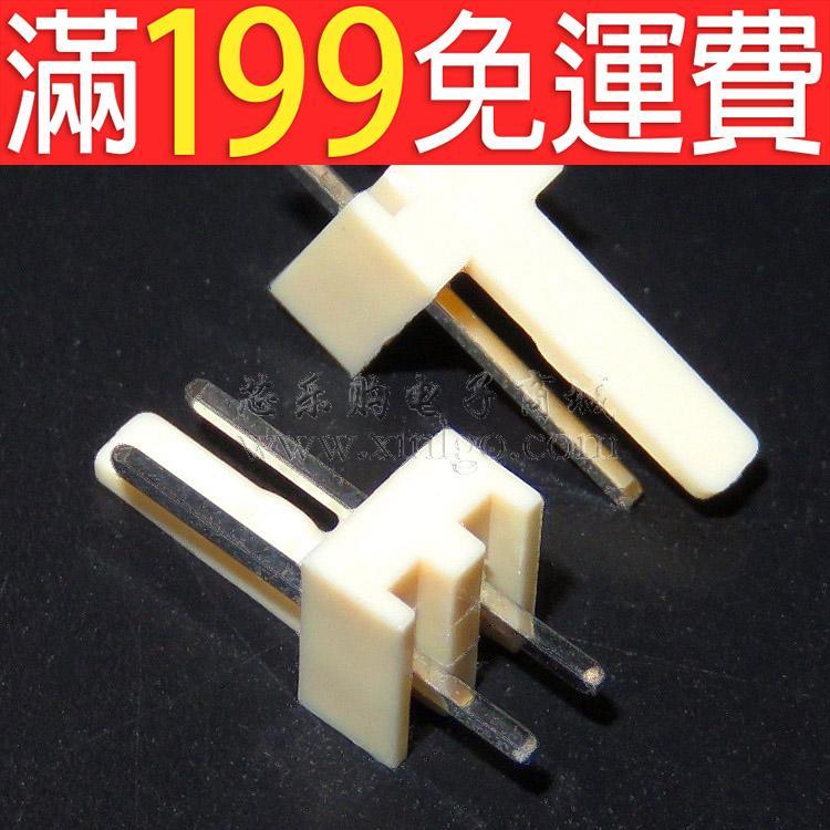 滿199免運KF2510-2A (2P) 間距254MM 直針座連接器 接插件 1K=220元 230-01763