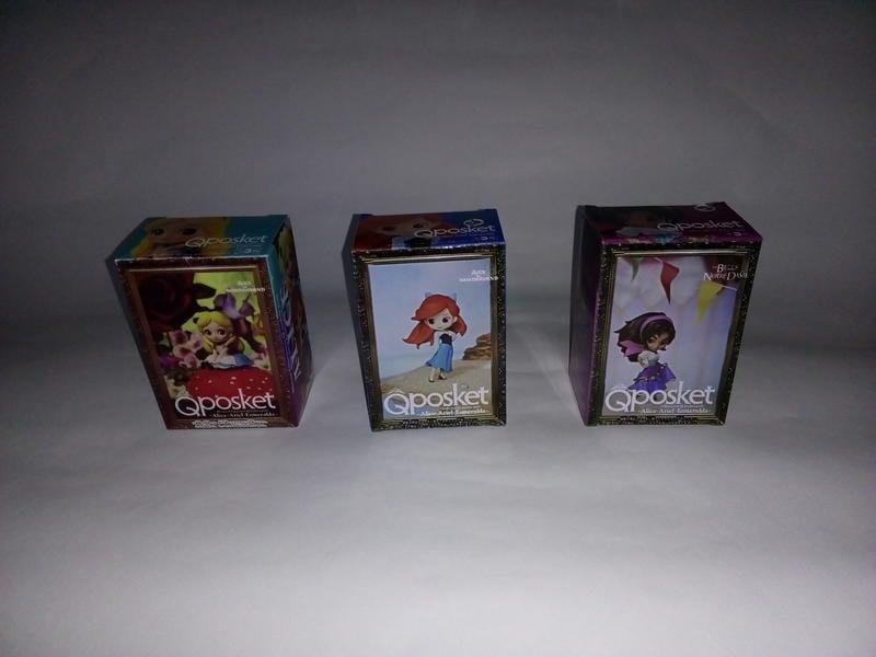 降價拚現金,Qposket 公主系列 全一套3盒