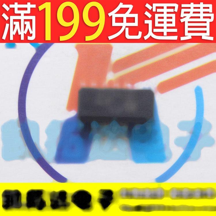 滿199免運二手 IRS2453DS SOP14腳 電橋驅動器晶片 貼片IC 141-07887