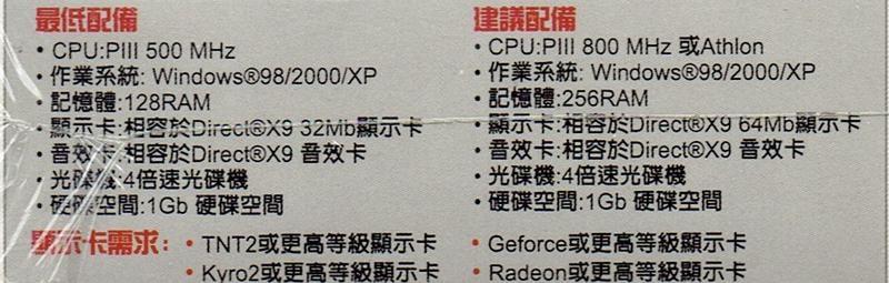 ★破盤價出清★PC-現貨 ╭。☆ 明星手機 ☆。╮<實體。中文版>