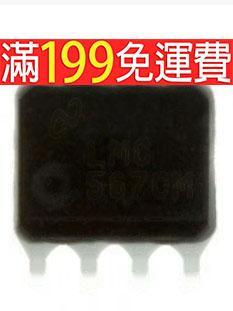 滿199免運二手 LMC567CMX LMC567CM SOP-8 積體電路 IC晶片 141-08048