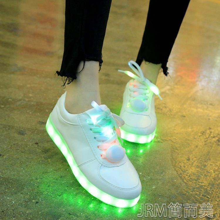 新品上架-春夏韓版發光鞋女學生USB充電七彩燈夜光情侶-海之藍居家