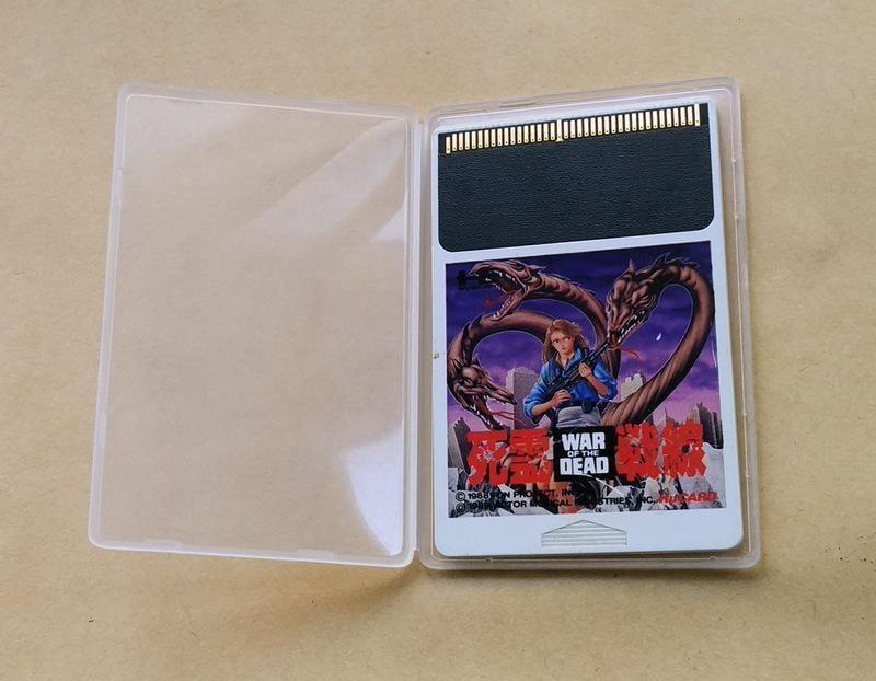 便宜賣!PC-E Hu日版遊戲- 死靈戰線 (7-11取貨付款)