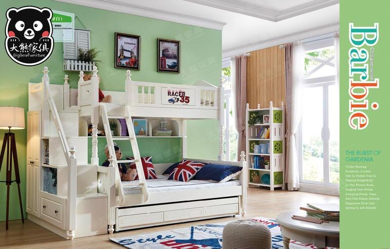 【大熊傢俱】Bb 710 兒童床 雙人床 青年床 青少年床組 兒童床組 男孩床 書桌 衣櫃 書椅 床頭櫃