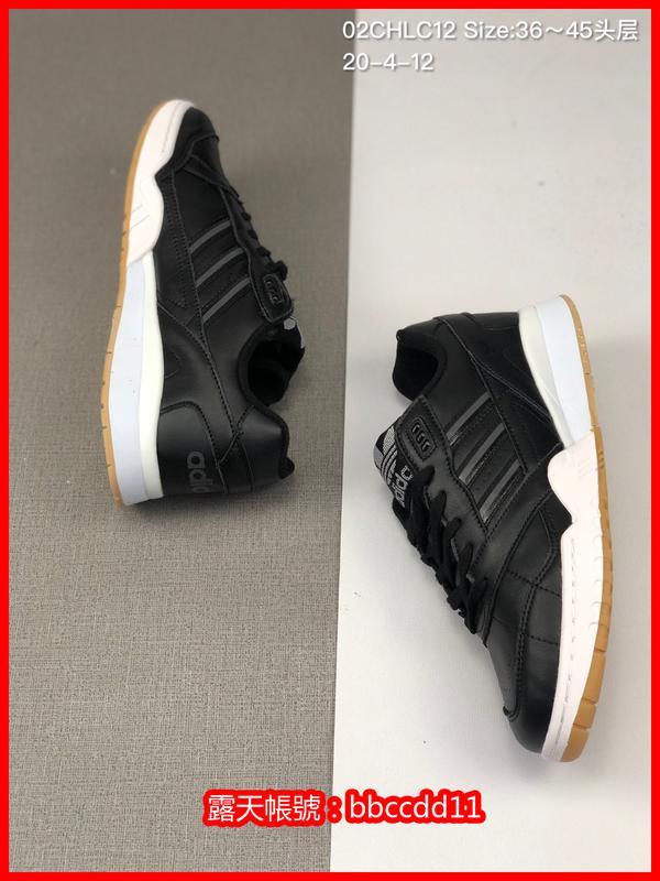 愛迪達 Adidas A.R.TRAINER 復古 網球 訓練低筒板鞋 男鞋 女鞋 滑板鞋 男運動鞋 休閒鞋