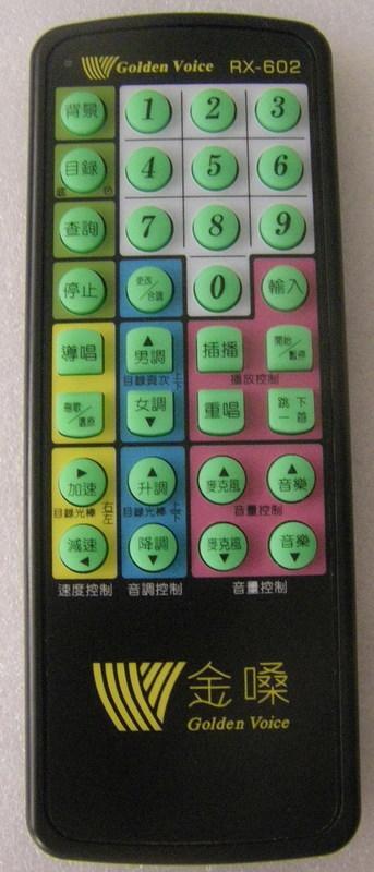99萬物雜貨店  金嗓點歌機 遙控器 CPX-900