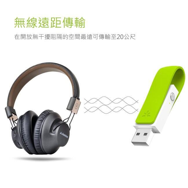 Avantree Leaf 低延遲USB藍牙音樂發射器(DG50- Leaf) 藍芽分享器