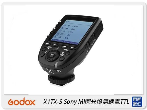 ☆閃新☆Godox 神牛 XPro-C TTL Canon版本 無線電引閃發射器(公司貨)