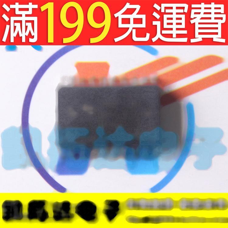 滿199免運二手 SH69P42M 豆漿機晶片 141-08559