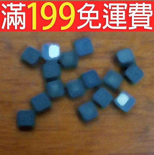 滿199免運二手 SN7326A424E 7326A SN7326 7326掃描鍵盤擴展晶片 141-08581
