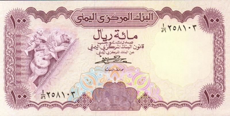 葉門-1984年100元