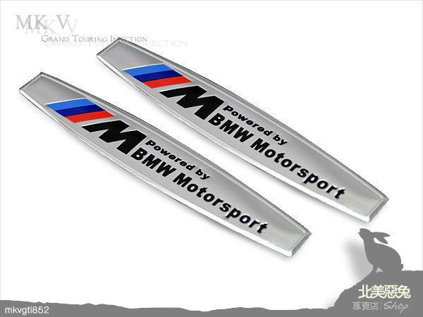 [北美惡兔-M Power 葉子板 側標 ] BMW 銘牌  E34.E36,E38,E46,E53,E39.E90.E92.E60.E65.E66.E70.E71.X1.X3.X5.X6