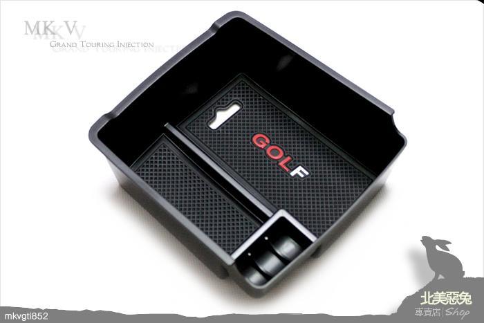 [北美惡兔- 福斯 Golf 7 sportsvan 扶手箱 隔板雙層 儲物置物 ] VW 零錢盒 置物盒