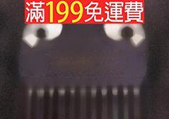 滿199免運二手 馬達步進驅動IC  TA8429H S. 141-08992