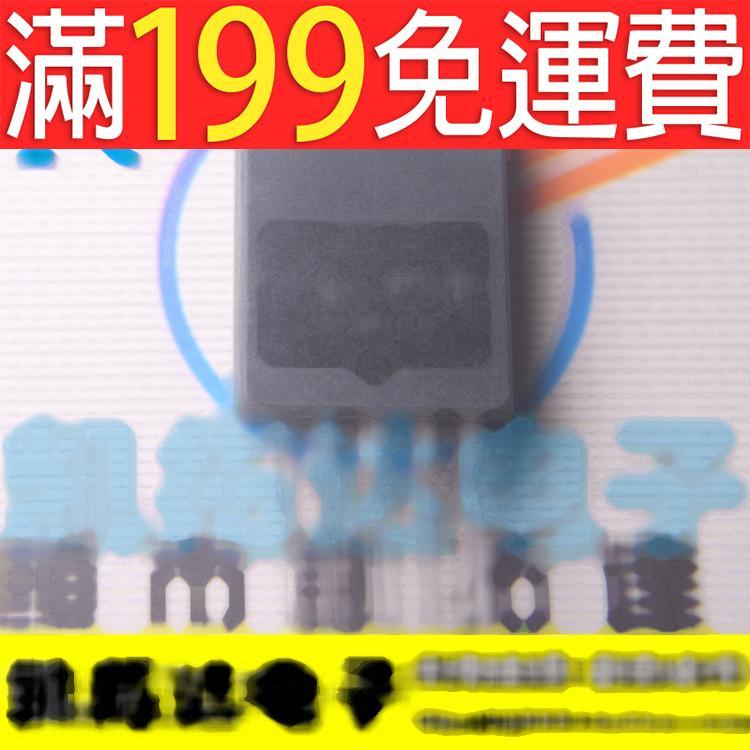 滿199免運二手 電源模組STRF6668B STR-F6668B STR-F6668M 測好 141-09083
