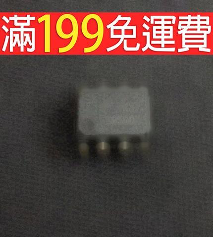 滿199免運二手 全新原裝 FSQ500N DIP-8 直插8腳 液晶晶片 141-09530