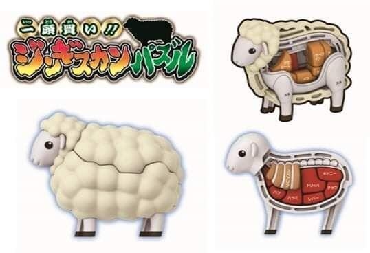 【史派克工廠】11月預購 MH 買一整隻羊! 成吉思汗蒙古烤肉 趣味解體拼圖 0721