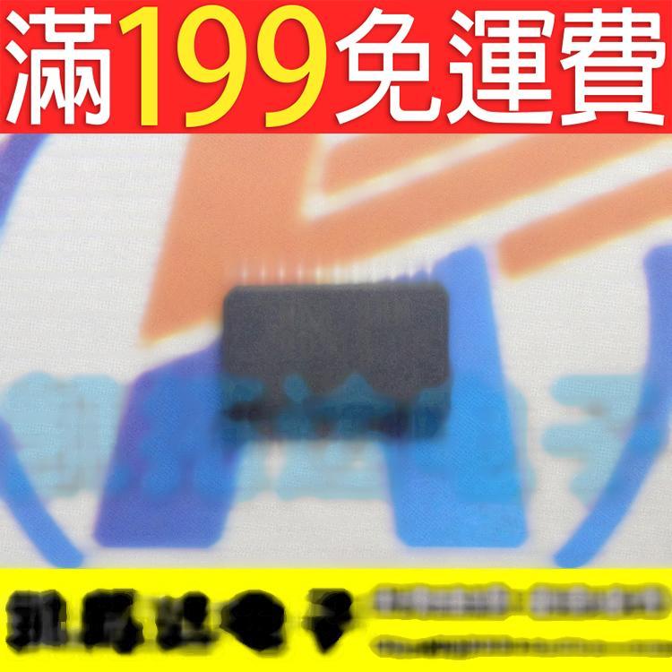 滿199免運二手 全新原裝 INL858RN 液晶晶片 可直接拍 141-09571