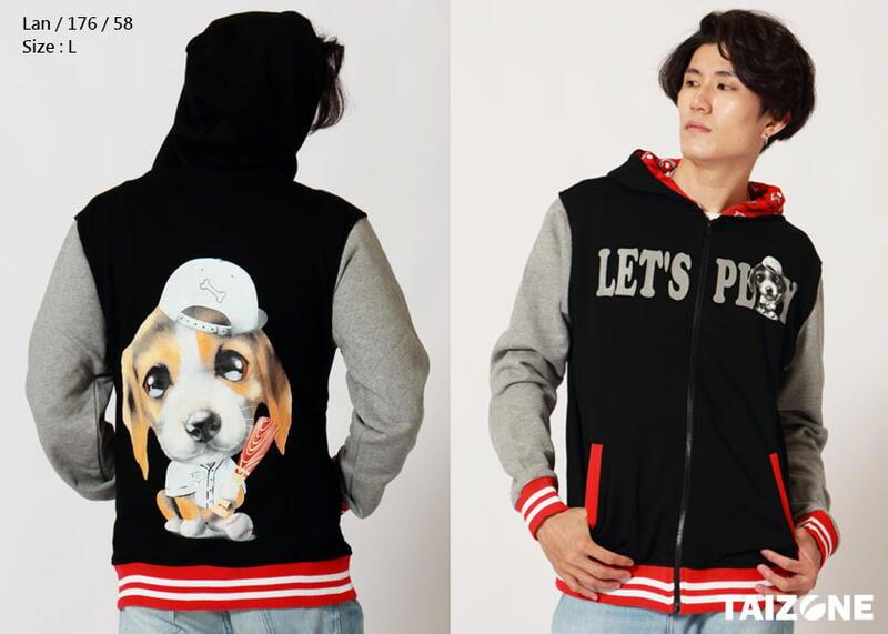 Baseball Beagle / 米格魯棒球外套