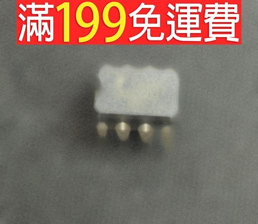 滿199免運二手 全新原裝 SK8060J DIP-8 直插8腳 液晶晶片 141-09810