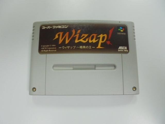 SFC 日版 GAME Wizap! 暗黑之王(41019306)