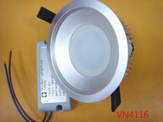 【全冠】20W/5500K  6顆燈 白光 CL206W LED筒燈 崁燈 庭園燈 投射燈(VN4116