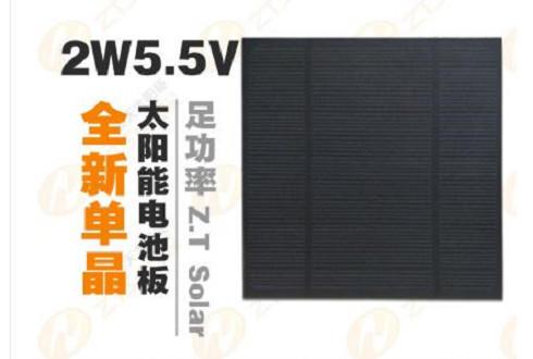 ☼陽光屋☼太陽能版【20】太陽能電池板 單晶 5.5V2W 400MA高效 太陽能板 2瓦光伏層壓板