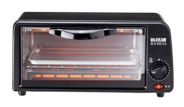 新格 電烤箱 6L SOV-6005
