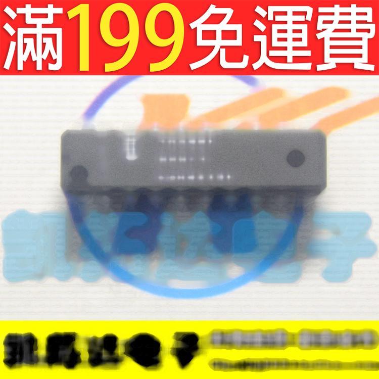 滿199免運二手 全新原裝 TDA9801 中頻信號處理晶片 141-09861