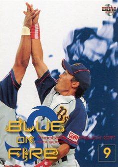 《卡片物語》2010BBM【Go! Ahead】---〔BLUE ON FIRE〕?口智隆〈26〉