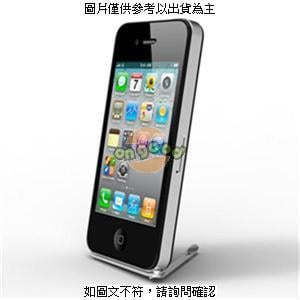 SiZEN AP-S1 / iPhone/iPod touch 支架 支援30針腳位 [全新免運][編號 G29040]