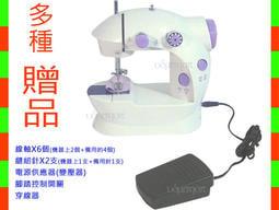 電動縫紉機(送12根機針)附電源供應器+腳踏板 雙線雙速 可縫牛仔布/電池插電兩用/電動裁縫機*15455*