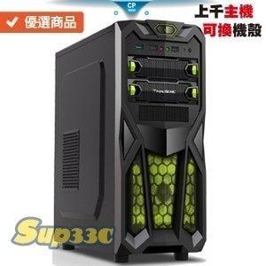 i5 9600K 6核 華碩 ROG STRIX RTX2060 O6G GAMIN 9A1 RO 仙境傳說 絕地求生