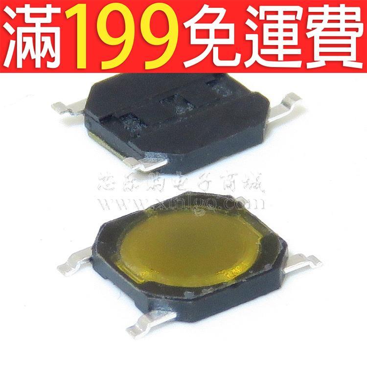 滿199免運防水開關按鍵4*4*08四腳貼片防塵輕觸開關黃色貼膜環保耐溫 230-03871