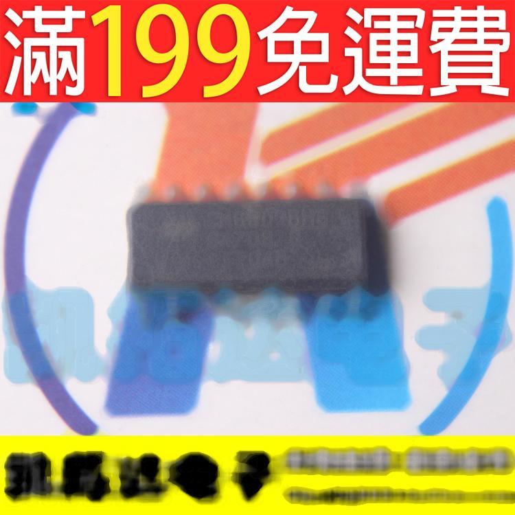 滿199免運二手 原裝正品 CM6802BHG SOP-16 貼片16腳 141-10486
