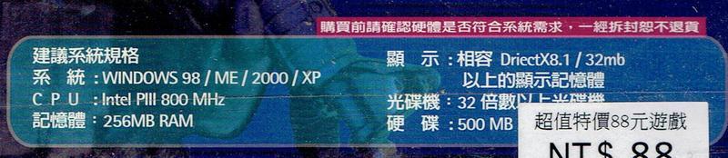 ★破盤價出清★PC-現貨 ╭。☆ 特攻碟影 ☆。╮<實體。中文版>