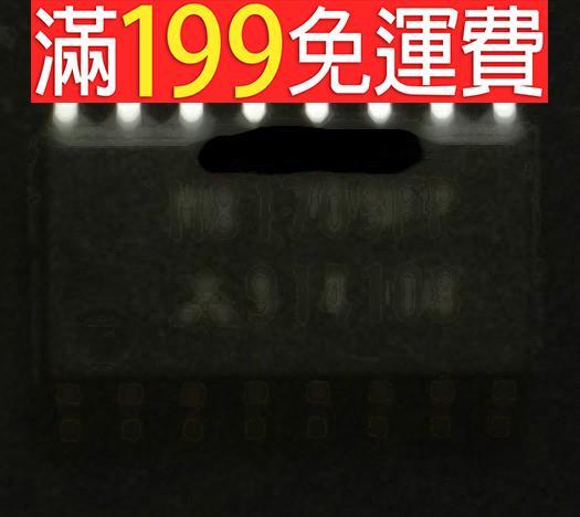 滿199免運二手 原裝正品 M81709FP 貼片 141-10570