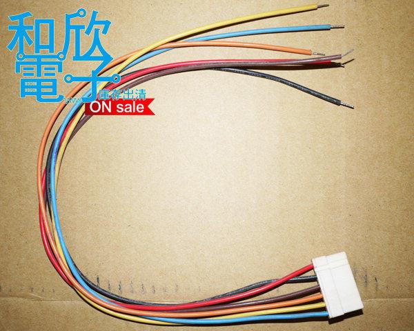 【和欣電子】6P 電源座連接線 單頭