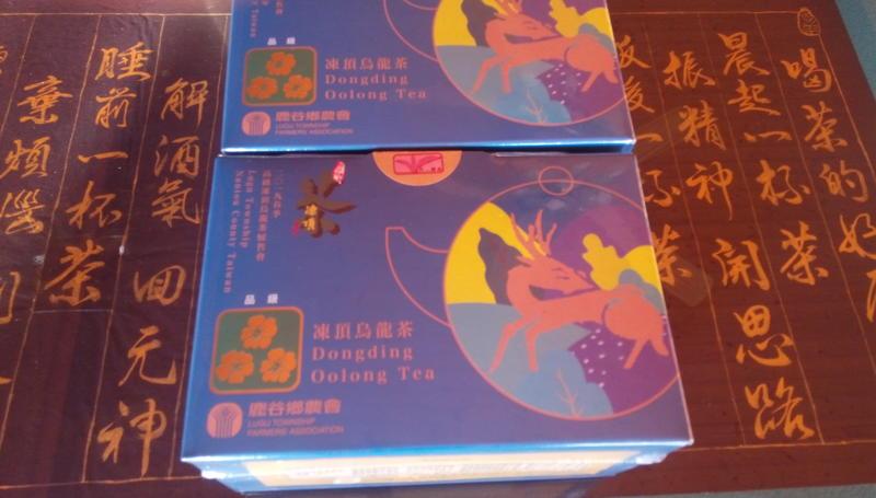 108年度《高級凍頂烏龍茶展售會.鹿谷農會.春季比賽茶》【三朵梅】已售完