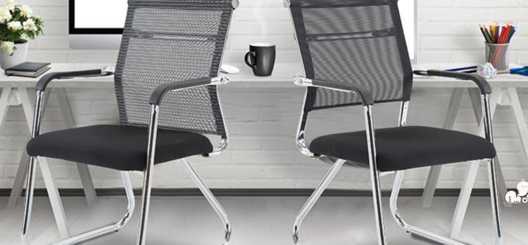 【可開發票】電腦椅家用辦公椅職員椅會議椅學生椅弓形靠背網座椅麻將椅子※優品百貨※