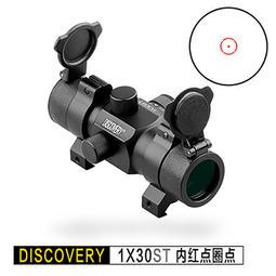 DISCOVERY 1X30 ST 內紅點 ( 狙擊鏡 瞄準鏡 倍鏡 快瞄 防水 抗震 防霧 氮氣 瞄具 紅外線 紅雷射